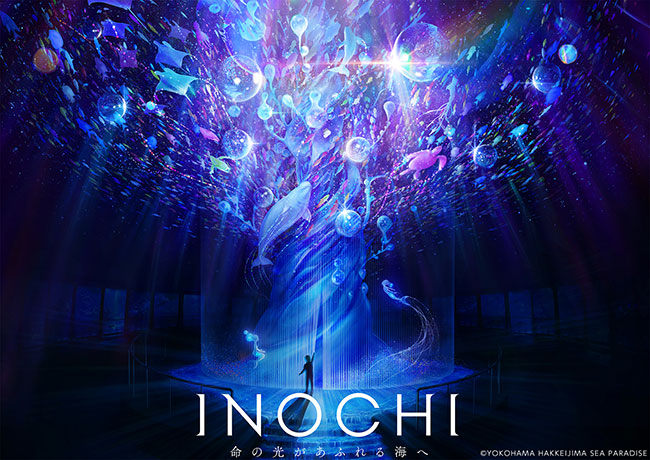 inochi