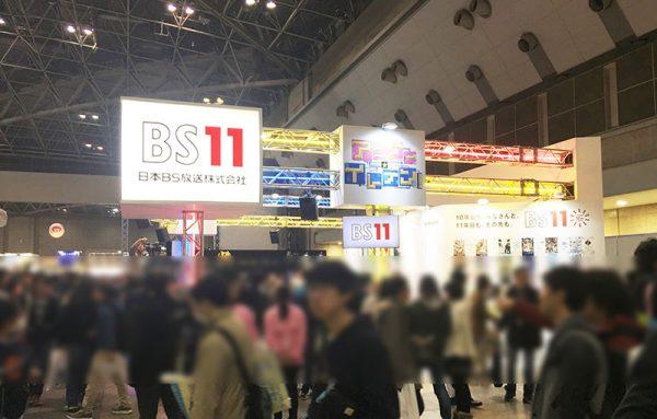 AJ_photo1