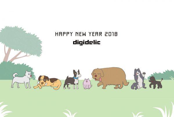 2018_dig_nengajo