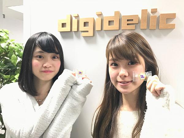 digideli_candy01